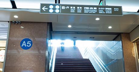 ゴリラクリニック 神戸三宮,ゴリラクリニック 神戸,ゴリラクリニック 神戸 アクセス