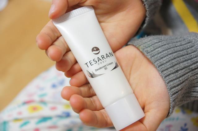 テサラン 使ってみた,テサラン口コミ,テサラン 効果