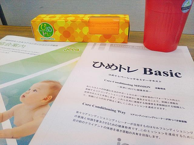 尿漏れ 防止 トレーニング,尿漏れ 体操 簡単,尿漏れ トレーニング