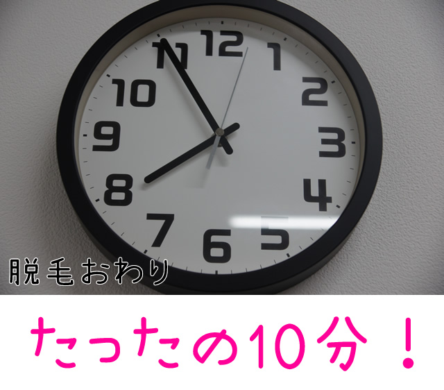 ゴリラクリニック 神戸 口コミ,ゴリラクリニック 神戸三宮,ゴリラクリニック 神戸