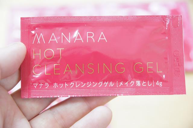 マナラ 無料プレゼント,マナラ 100円モニター 支払い