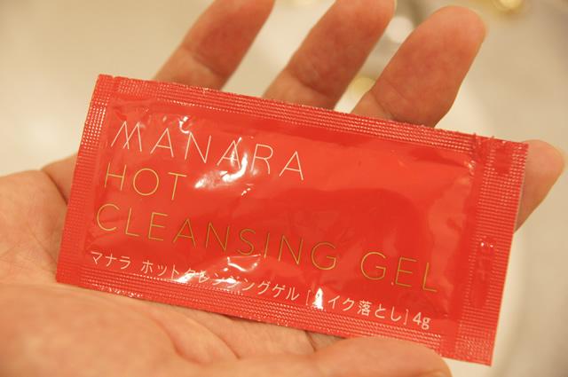 マナラ メンズ,マナラ 男,