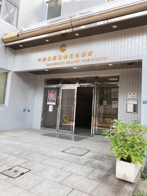 神戸の消防局でAED講習会