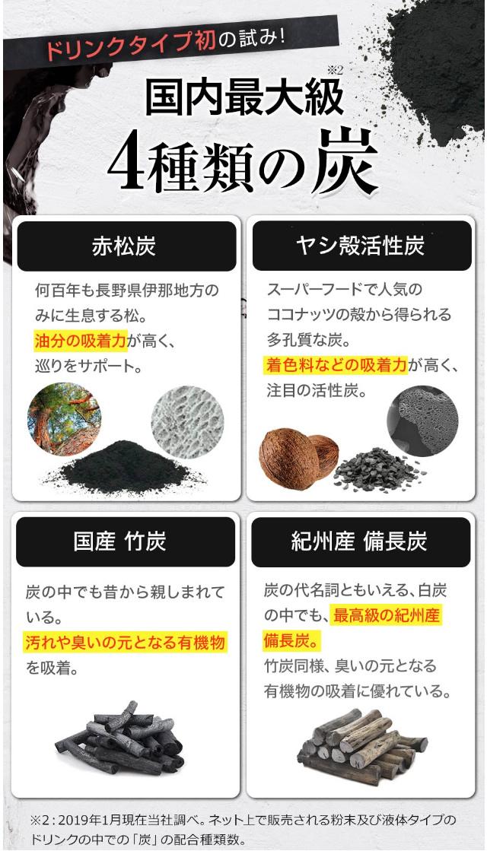 ダーククレンズ 宿便,ダーククレンズ 便秘