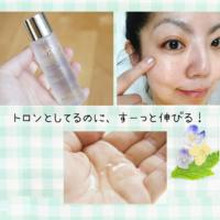 1,080円で美白化粧品のお試しセットを使ってみた40代の口コミ。