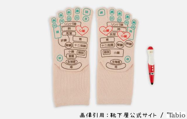 靴下屋のクリスマス限定アイテム