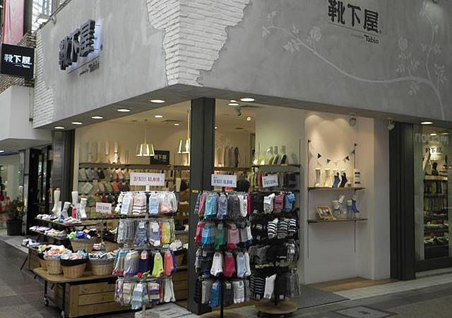 神戸の靴下屋
