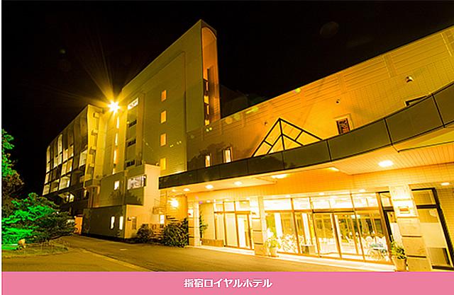 シースリー ホテル予約