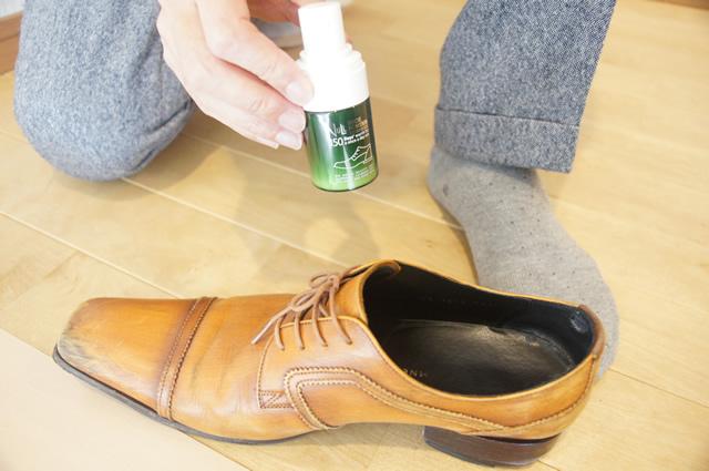 靴の臭いにシューパウダー