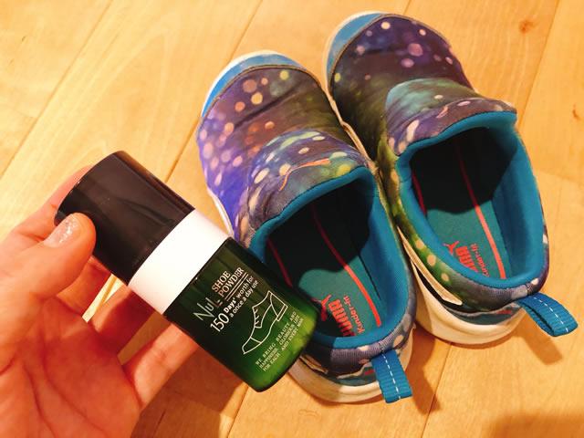 シューパウダー 足の臭い対策
