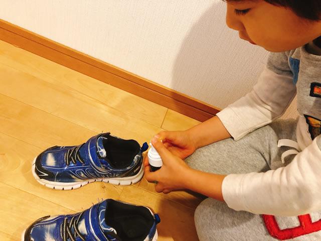 子供の靴 臭い 対策