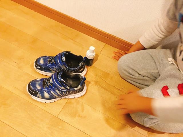 靴の臭い 消す方法