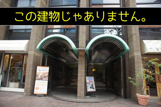 大阪で最安値のパーソナルトレーニングはフェリーズ